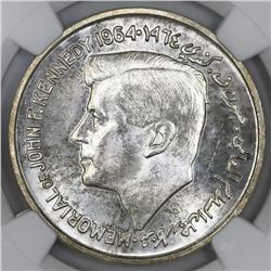 Sharjah, 5 rupees proof, 1964, John F. Kennedy, NGC PF 63.
