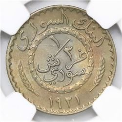 Syria (struck at the Paris mint), 1/2 piastre, 1921, NGC MS 64.