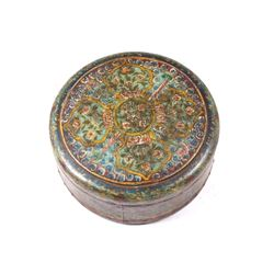 1800s Chinese Hand Painted Round Storage Container