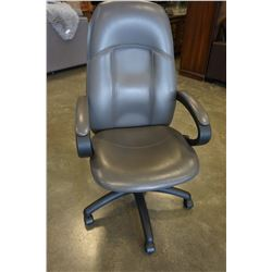 GREY LEATHER ROLLING OFFICE CHAIR