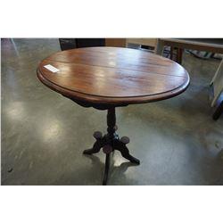 ANTIQUE SIDE TABLE W/ FOOT REST PEDISTAL