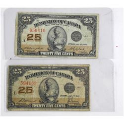 Lot (2) Dominion of Canada Twenty Five Cent Notes.