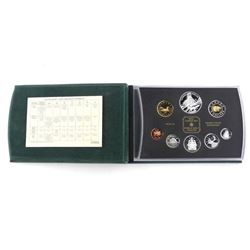 RCM Proof Coin Set Silver - 2003