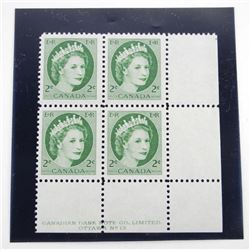 Rare Block Canada Stamps 338iii HB PL.13 CAT: $300