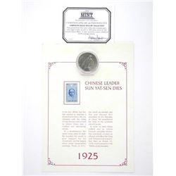 1925 US Silver Peace Dollar SUN YAT - SEN - 'Fathe