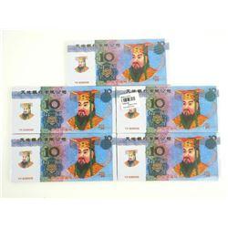 BRICK 'Hell' Banknotes 10.00