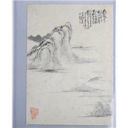 Antique Japanese 'LEN BUDDHIST' Original Ink Drawi