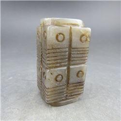 Antique Chinese Jade Pendant