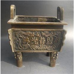 Antique Chinese Carved Bronze Dragon Incense Burner