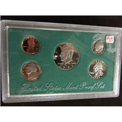 1995 USA PROOF KENNEDY MINT COIN SET