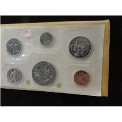 1980 MANITOBA PROOF MINT SEALED COIN SET