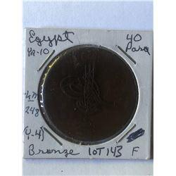 Vintage EGYPT 40 Para Coin