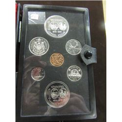 1974 CANADA PROOF CASED DOUBLE DOLLAR SILVER COIN SET