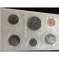 1984 CANADA PROOF MINT SEALED COIN SET