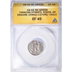 44-42 BC SILVER DRACHM GREECE KOSON ANACS EF-45