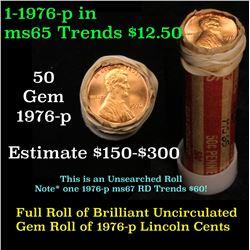Uncirculated small cents 1c orig shotgun roll, 1976-p
