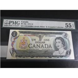 1973 $1 Canada BC-46a