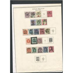 Great Britain 1902-04 Department Official Stamp