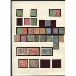 Great Britain George V Stamp Collection 1