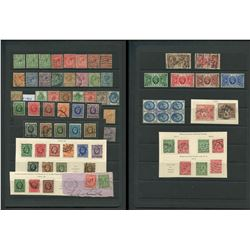 Great Britain George V Stamp Collection 4