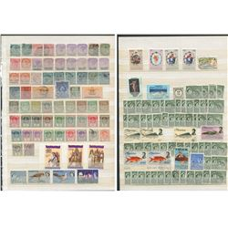 Mauritius British Colony Stamp Collection