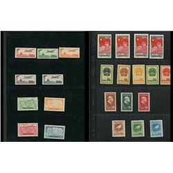 People's Republic of China Stamp Collection 1