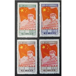 People's Republic of China Stamp Collection 2
