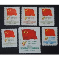 People's Republic of China Stamp Collection 4