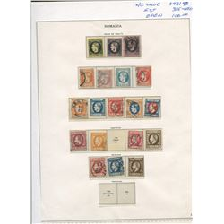 Romania 1866-72 Stamp Collection