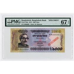 Bangladesh Bank, 2014 Specimen Banknote.