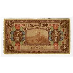 "Agricultural and Industrial Bank of China, 1927 ""Peking"" Issue."