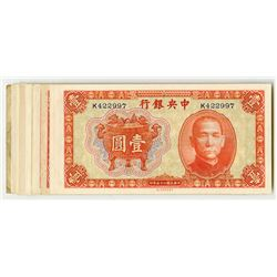 Central Bank of China. 1936. Group of 20 Issued Notes.