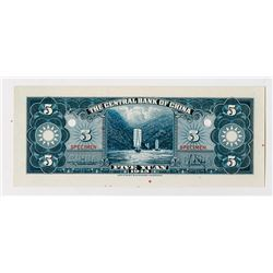 Central Bank of China, 1945 Specimen Banknote.