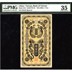 Bank of Taiwan, ND (1904), Issued Gold Note