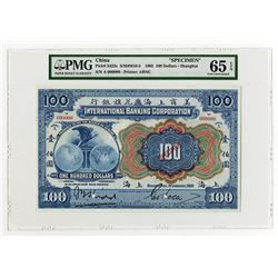 "International Banking Corporation, 1905 Specimen ""Shanghai"" Branch Issue Banknote Rarity."