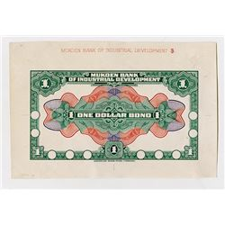 Mukden Bank of Industrial Development 1918 Color Trial Proof Banknote Back.