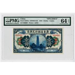 Provincial Bank of Kwang Tung Province, 1918 Exchange Note Issue.
