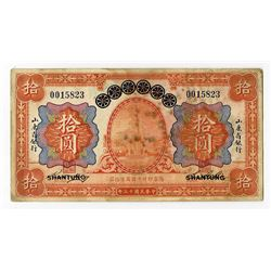 "Provincial Bank of Shantung, ND (1925 - Old Date 1924) ""Shantung"" Provisional Issue Banknote."