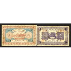 Harbin Temporary Business Bureau, ND ca. 1918 Banknote Pair.