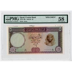 Central Bank of Egypt, 1964 Specimen Banknote.