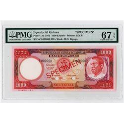 Republica De Guinea Ecuatorial, Banco Popular, 1975 Specimen Banknote.