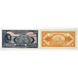 State Bank of Ethiopia, ND (1945) Issue With Unlisted Signature Variety Specimen Banknote.