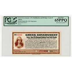 Greek Government, 1933 Stabilization and Refugee Loan of 1928 Specimen Scrip Note.