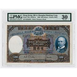Hongkong & Shanghai Banking Corp., 1968 Issue Banknote.