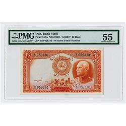 Bank Melli, ND (1938) / AH1317, Issued Note