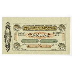 Persia. 1900s. Scrip Note for 5000 Karan = 500 Tooman.