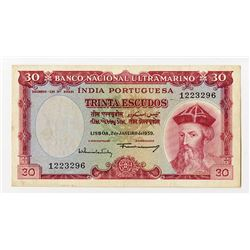 Banco Nacional Ultramarino, 1959 Issue Banknote.