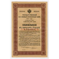 Imperial Russian Government. 1915. Specimen Bond.