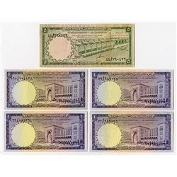 Saudi Arabian Monetary Authority, Law of 1.7. AH1379 , 1968 ND Issue Quintet.