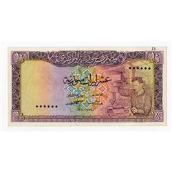Central Bank of Syria. 1965. Specimen Banknote.